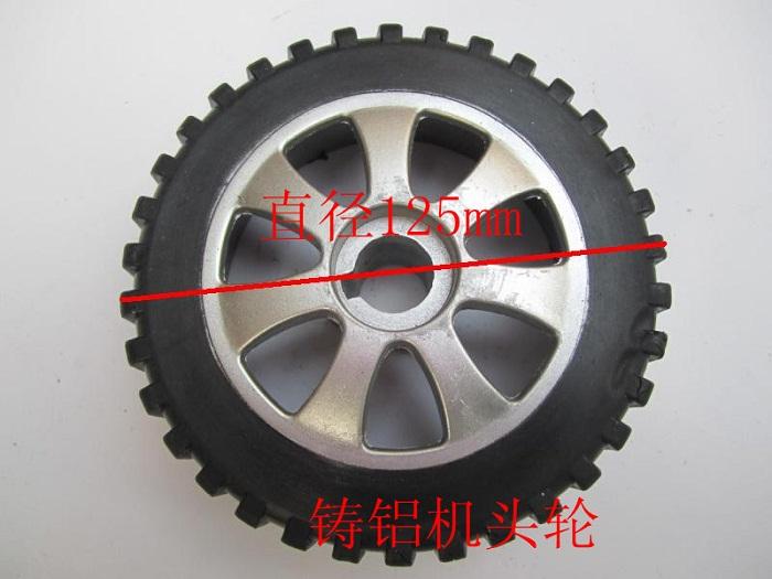 铝芯加厚机头轮